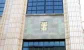 Historic, Landmark Windows
